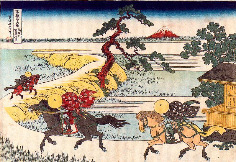 Кацусика Хокусай. На Токайдо-Роуд