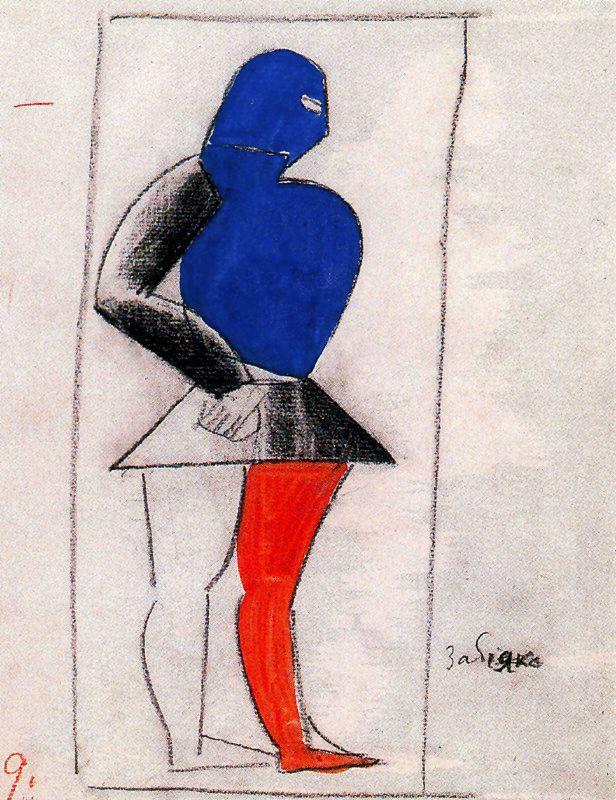 Kazimir Malevich. Brawler