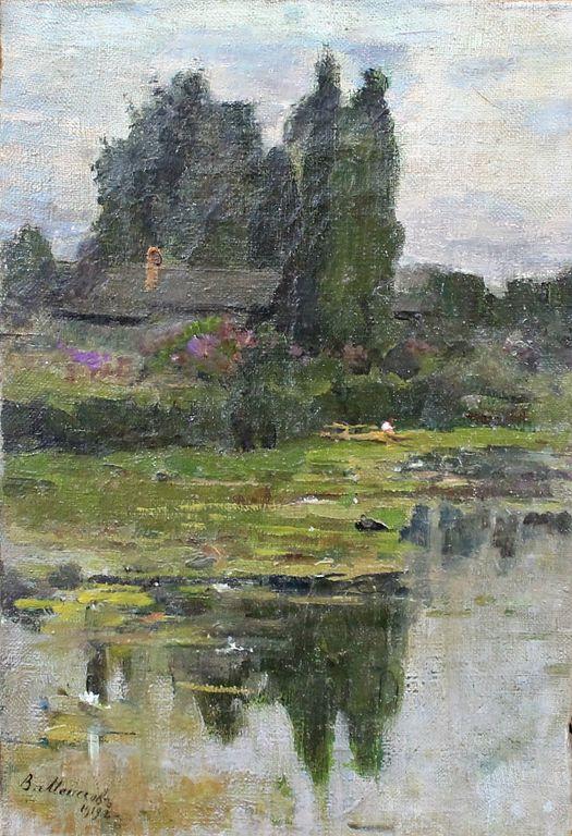 Vasily Nikitich Meshkov. Country landscape