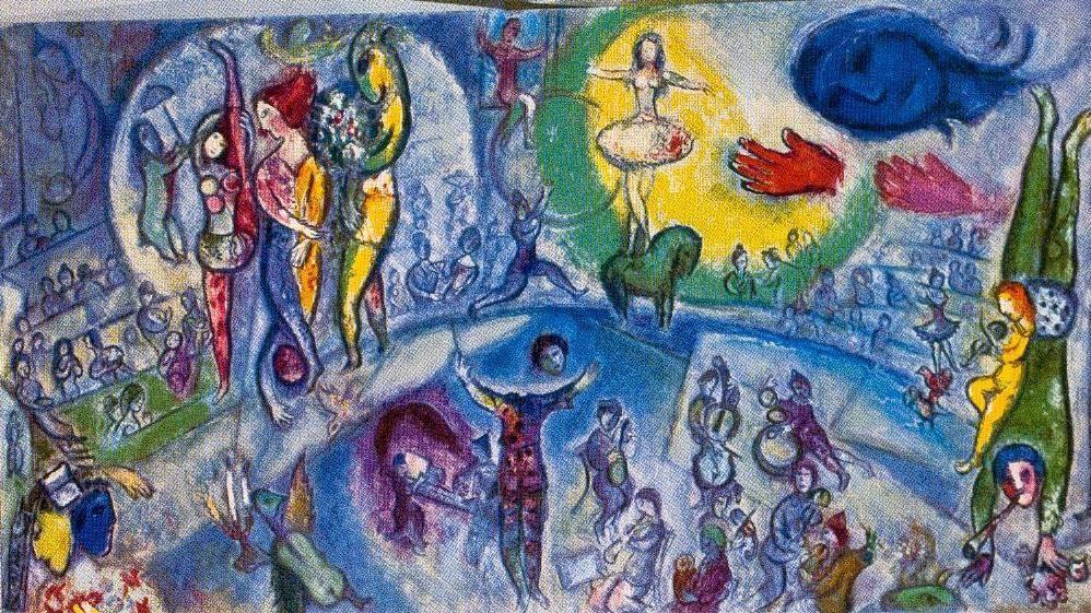 Марк Захарович Шагал. Большой цирк