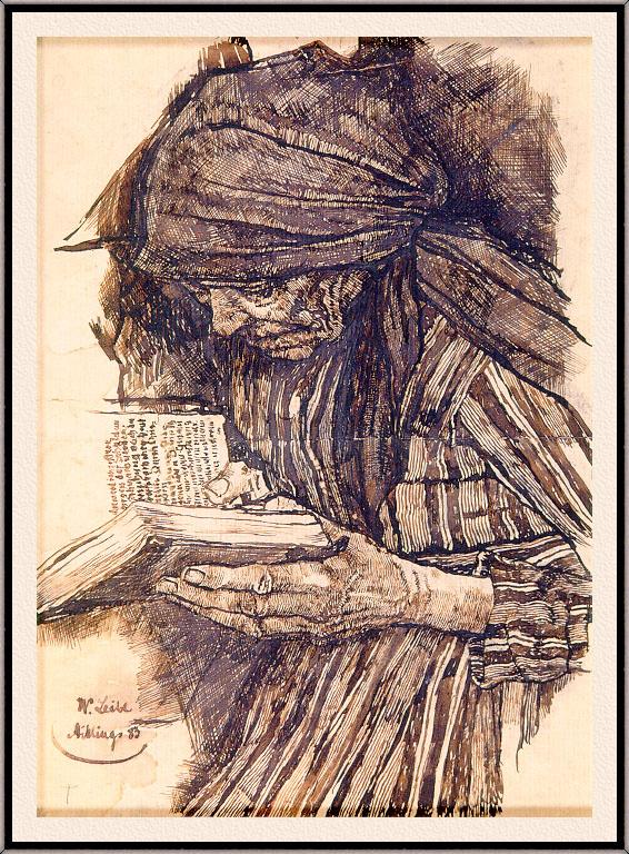 Дрей Лейбл. Чтение