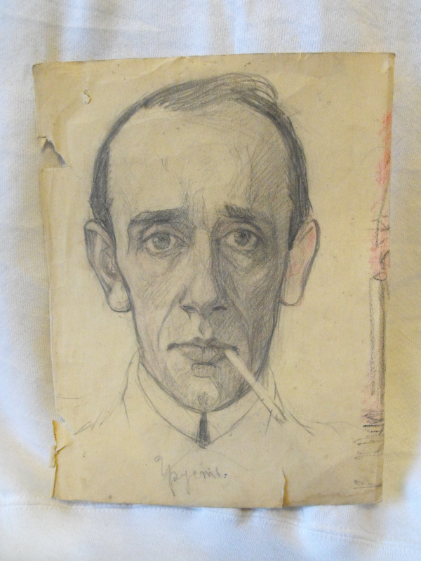 Николай Николаевич Аршинов. Автопортрет