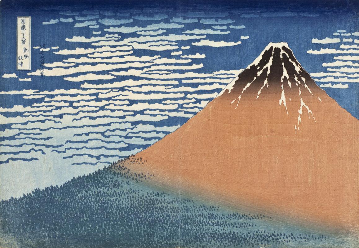Кацусика Хокусай. Южный Ветер, Ясный Рассвет