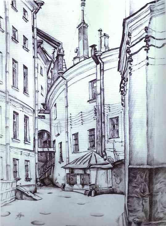 Mstislav Dobuzhinsky. Yard