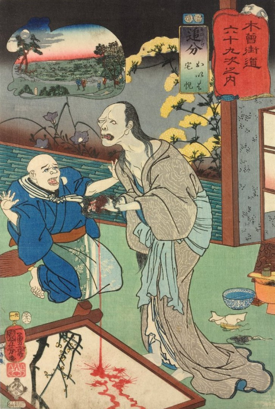 """Utagawa Kuniyoshi. Station 21. Oiwake. In the eyes of the masseur Okazu Oiwa pushes on the screen the blood from the beam of your hair. The series """"69 stations of the post in Kisokaido"""""""