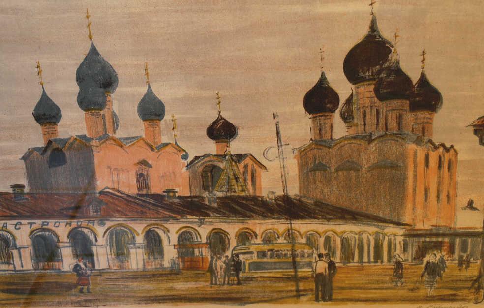 "Mikhail Grigorievich Roiter. ""The great Rostov"""