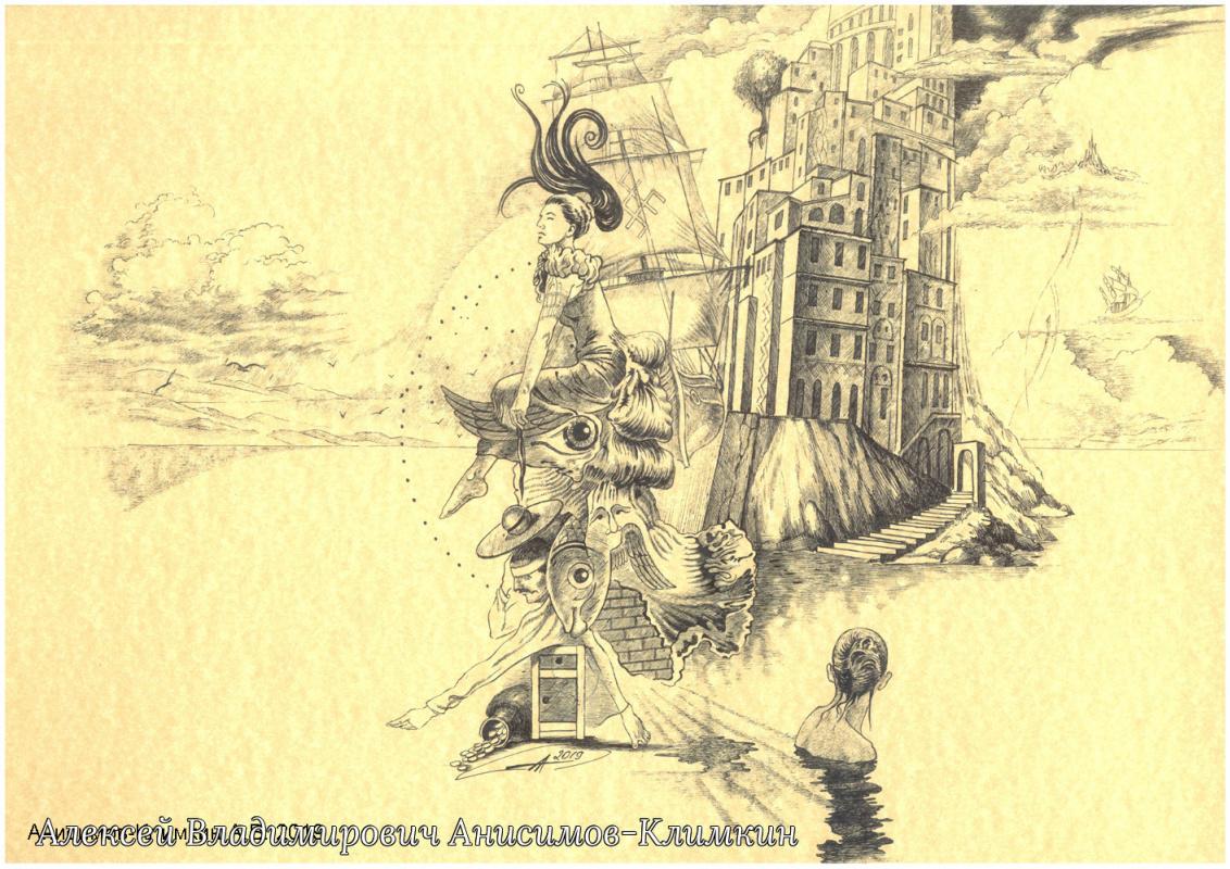 Alexey Vladimirovich Anisimov-Klimkin. Melancholic rodeo_fragment