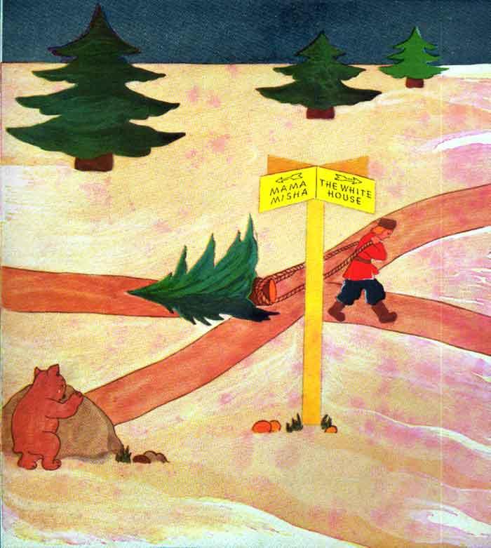 Адриенн Сегур. Миша - маленький коричневый медвежонок 02