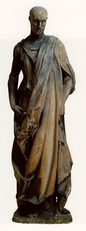 Скульптор Неизвестный. Сюжет 20