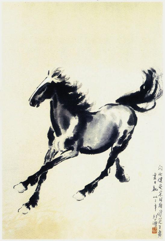 Беихонг Сюй. Лошадь 1