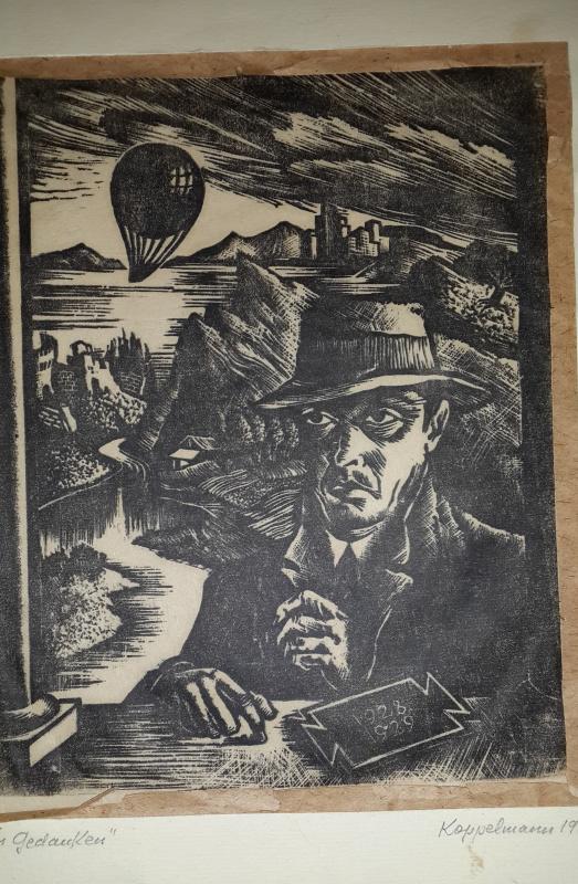 Леон Озиасович Копельман. 1929