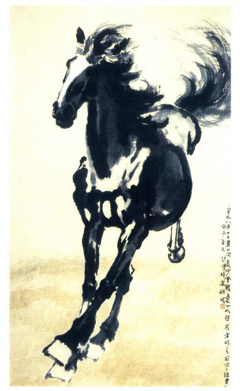 Беихонг Сюй. Лошадь 10