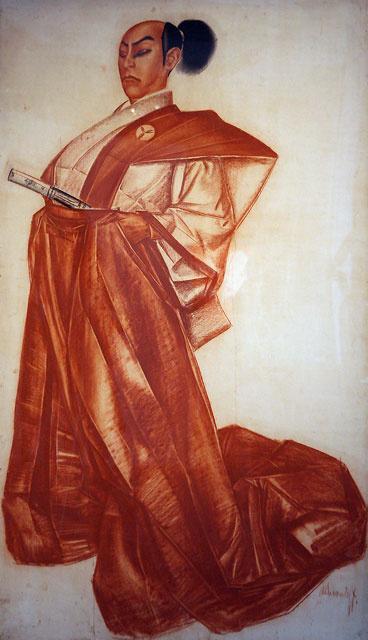 Александр Евгеньевич Яковлев. Самурай