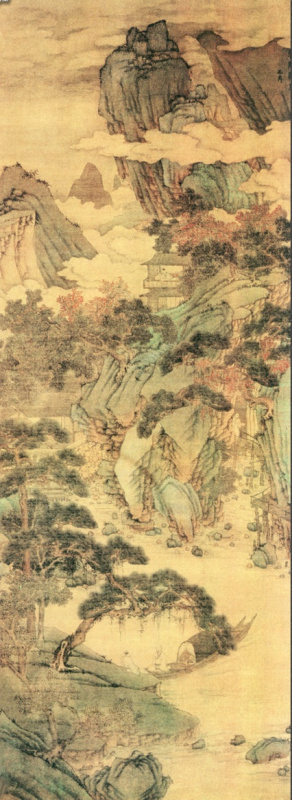 Шен Чжоу. Пейзаж 047