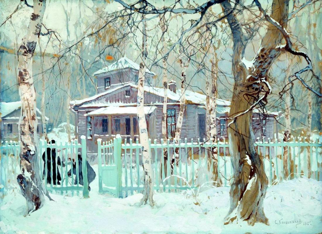 Степан Федорович Колесников (Одесский). Зимний пейзаж