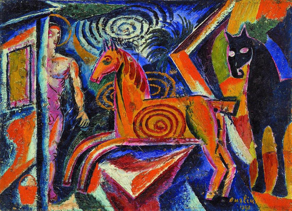 David Davidovich Burliuk. Carousel
