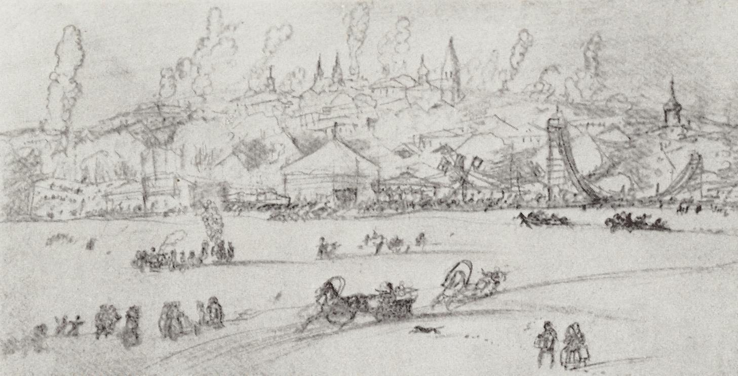 Boris Kustodiev. Winter outing on the river. Sketch