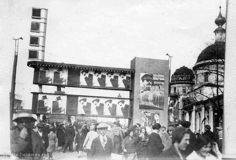 Historical photos. On Strastnaya Square in Moscow