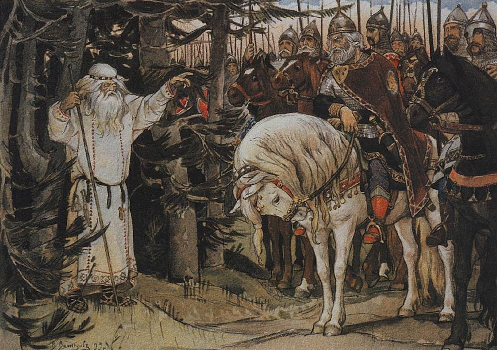 "Victor Mikhailovich Vasnetsov. The meeting with Oleg magician. Illustration to ""the Song of wise Oleg"" by Alexander Pushkin"