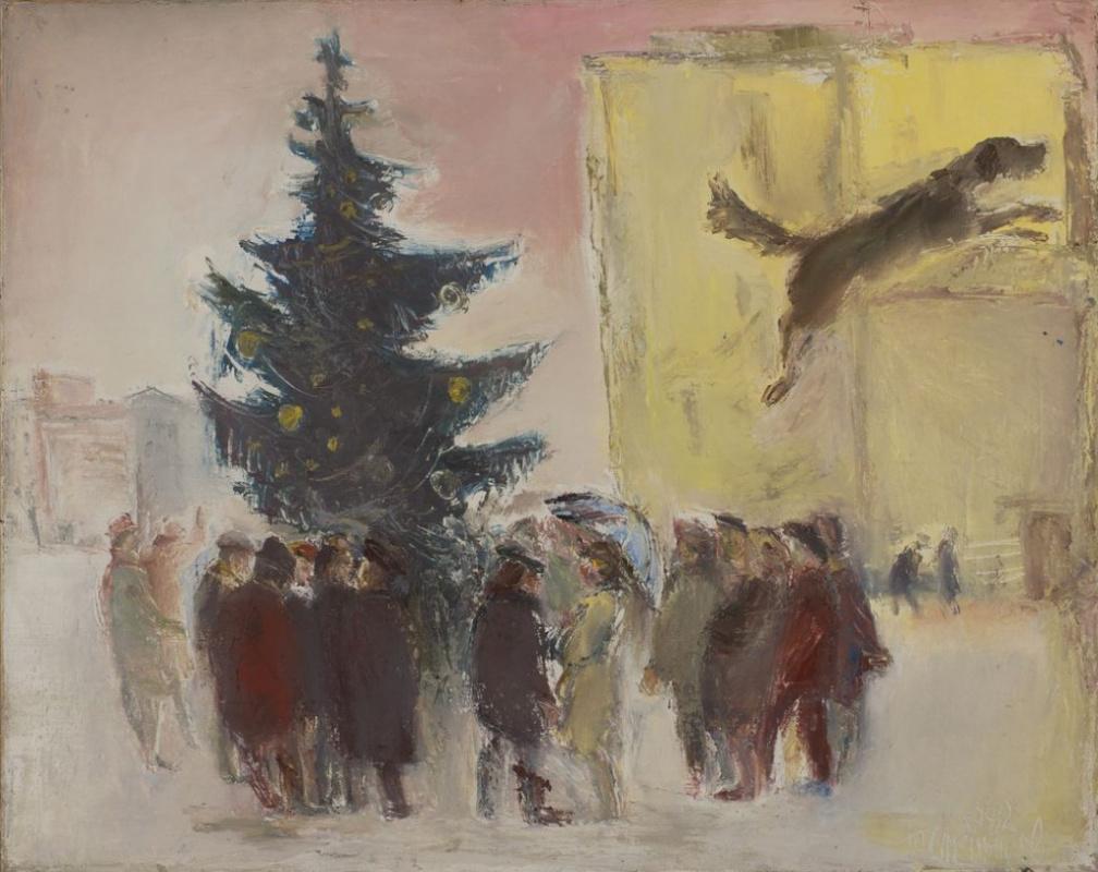 Anatoly Stepanovich Slepyshev. New Year