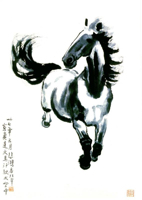 Беихонг Сюй. Лошадь 3