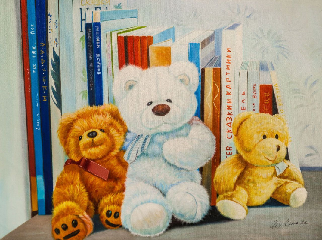 Alexander Romm. Teddy bears. Let's read?