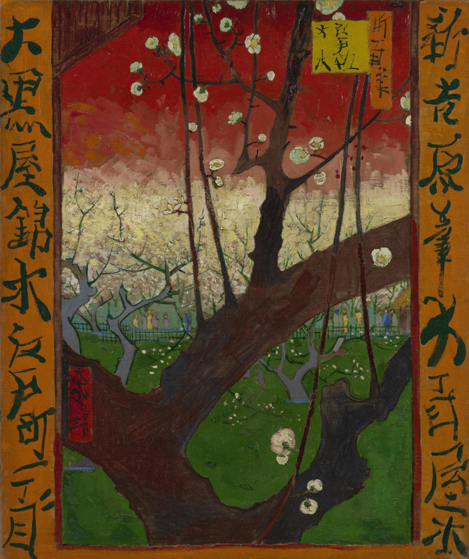 Vincent van Gogh. Flowering plum orchard (inspired by Hiroshige)