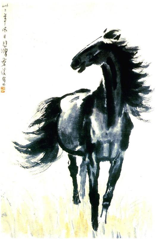 Беихонг Сюй. Лошадь 4
