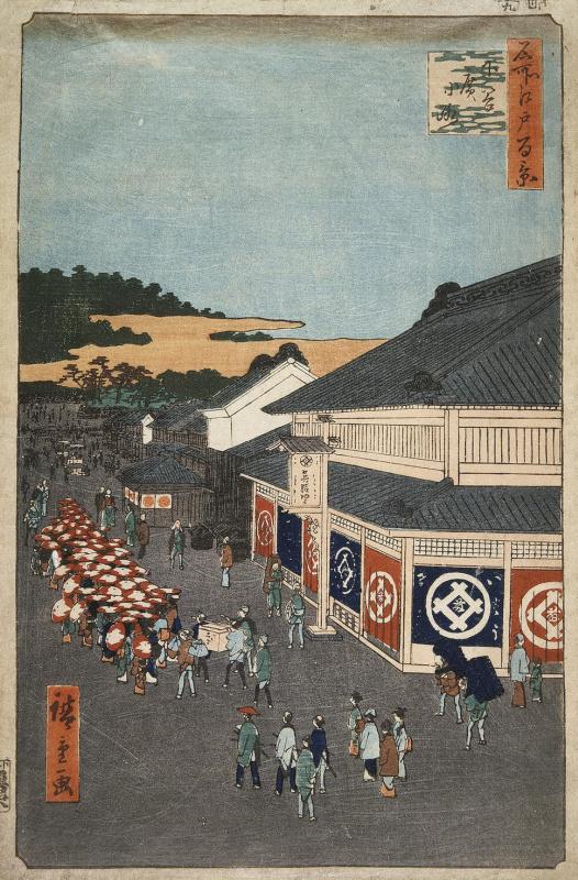 """Утагава Хиросигэ. Улица в районе Ситая. Серия """"100 знаменитых видов Эдо"""""""