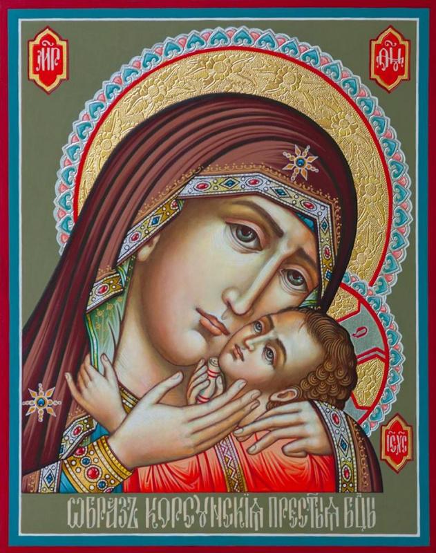 Alexander Alekseevich Zubko. Korsunskaya Icon of the Blessed Virgin