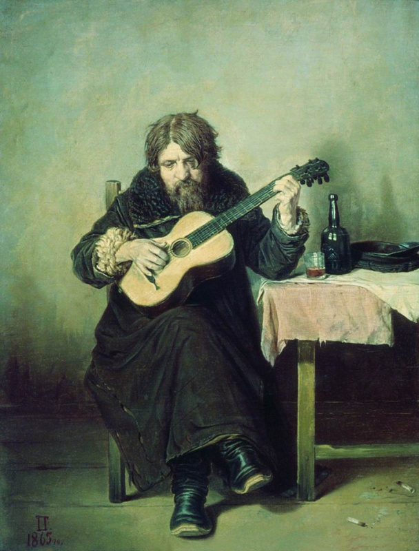 Vasily Grigorievich Perov. Guitarist-bachelor