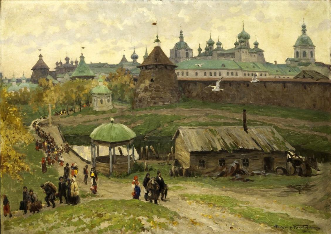 A.V. Makovsky. The Solovetsky monastery.