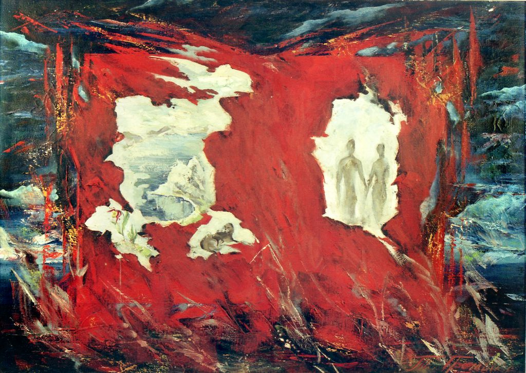 Tatyana Matveyevna Gromyko. Red Book.