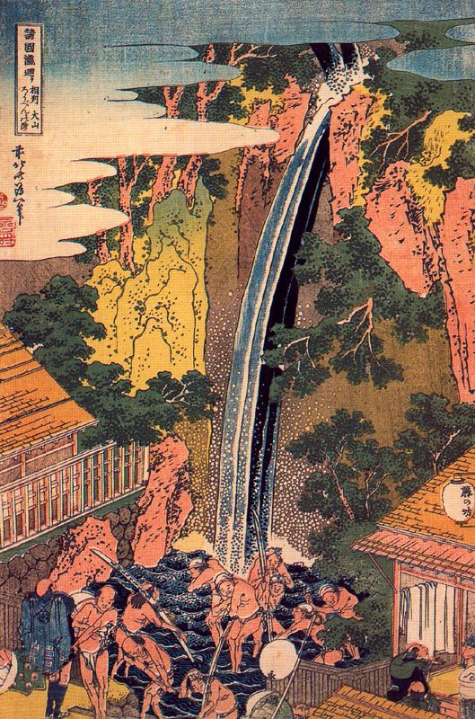 Кацусика Хокусай. Водопад в Ояма в провинции Сосю