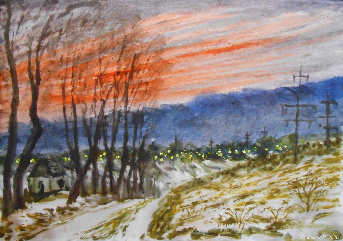 Владимир Иванович Осипов. Sunset