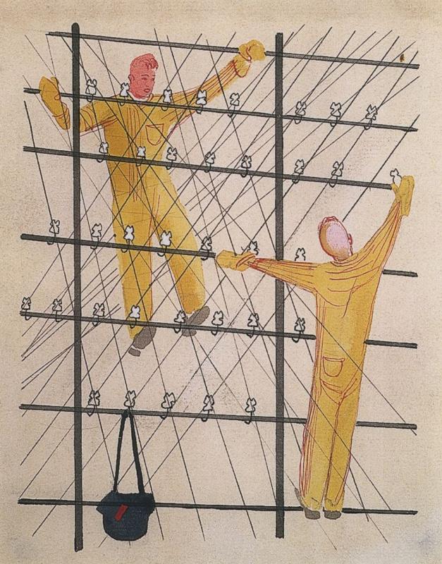 "Alexander Alexandrovich Deineka. Drawing for children's books ""Electrician"""