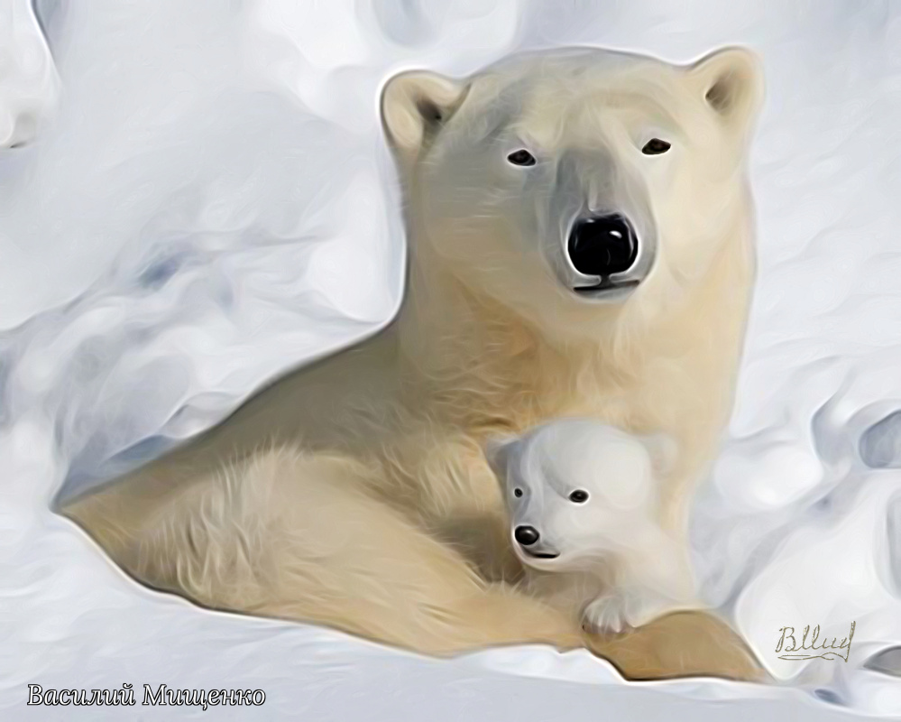 Vasiliy Mishchenko. Polar bear with baby