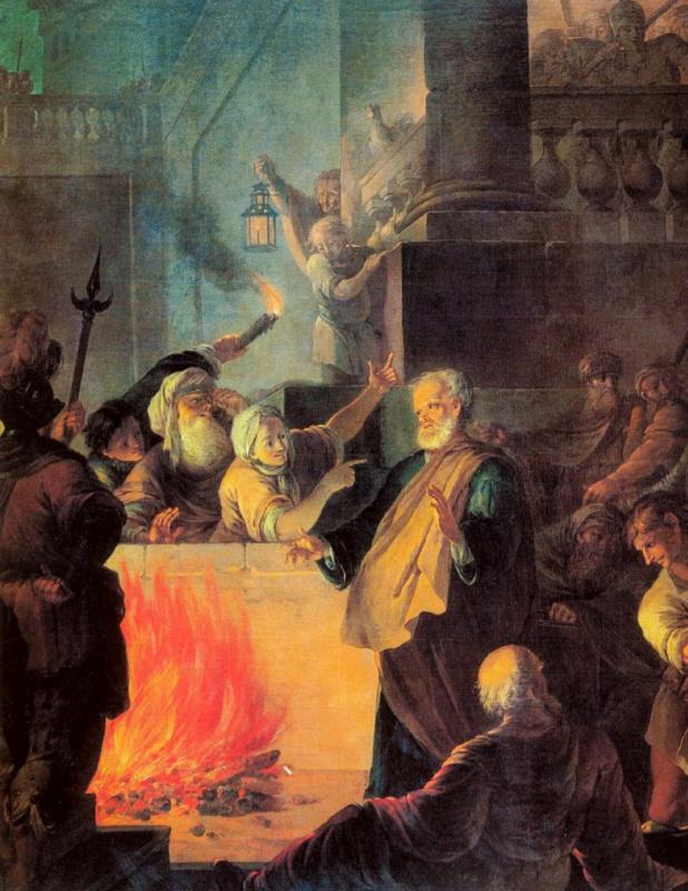 Гавриил Игнатьевич Козлов. Апостол Петр отрекается от Христа