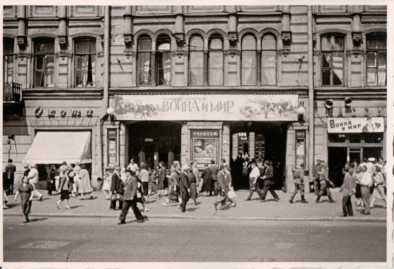 "Historical photos. Posters advertising the film ""War and Peace"" (dir. King Widor, 1956). Cinema ""Coliseum"" on Nevsky Prospekt in Leningrad"