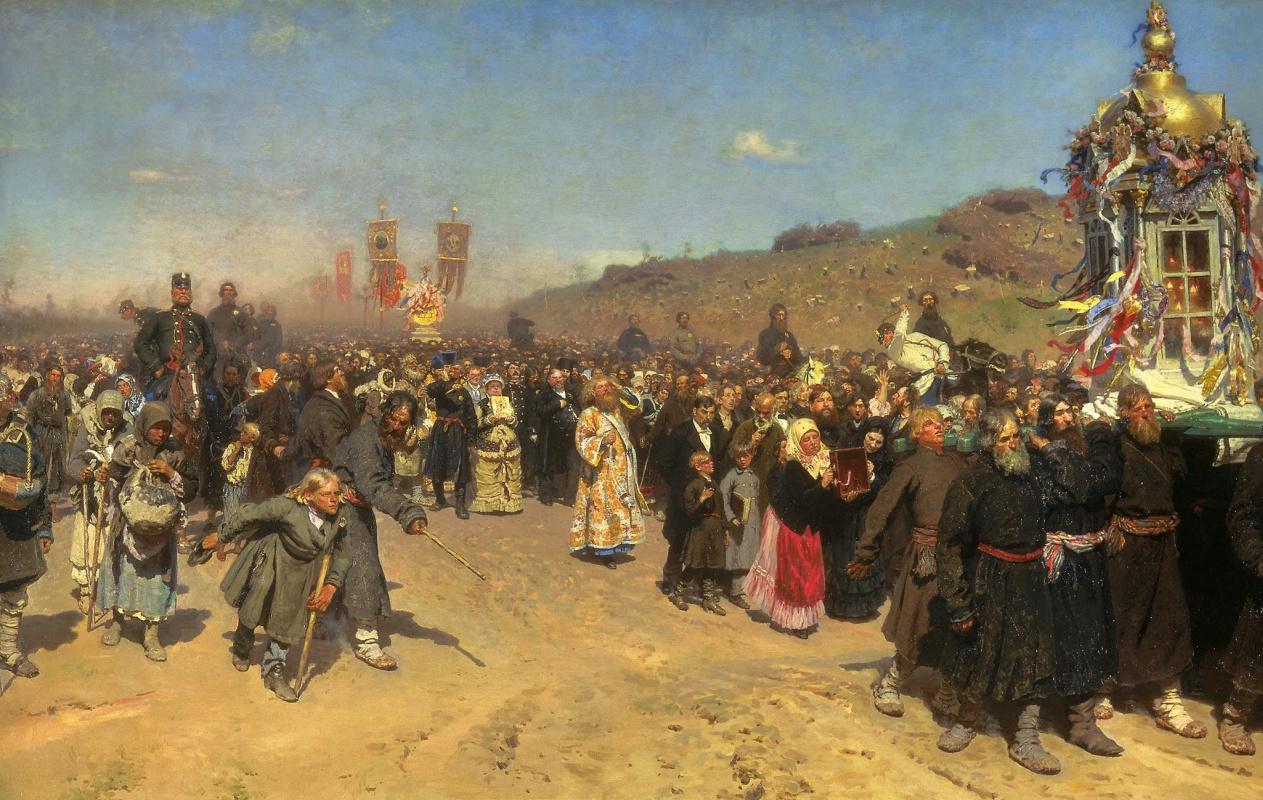 Ilya Efimovich Repin. Religious procession in Kursk province