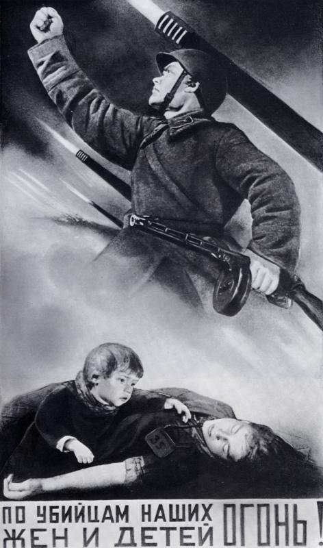 Виктор Борисович Корецкий. По убийцам наших жен и детей ОГОНЬ!