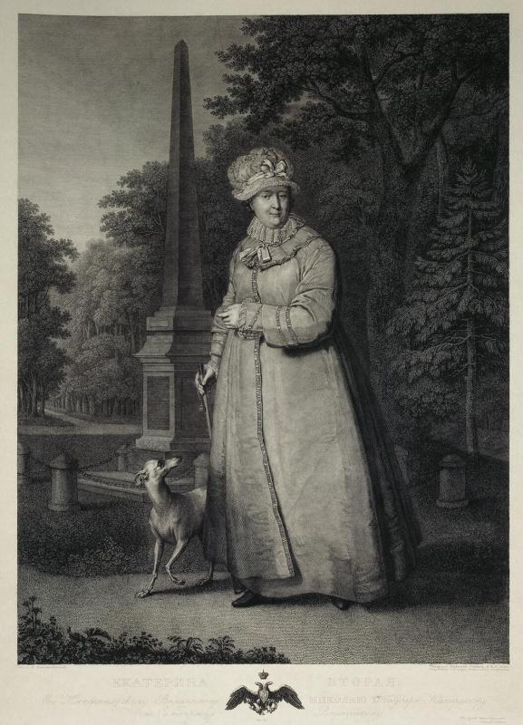 Екатерина Вторая на прогулке в Царскосельском парке