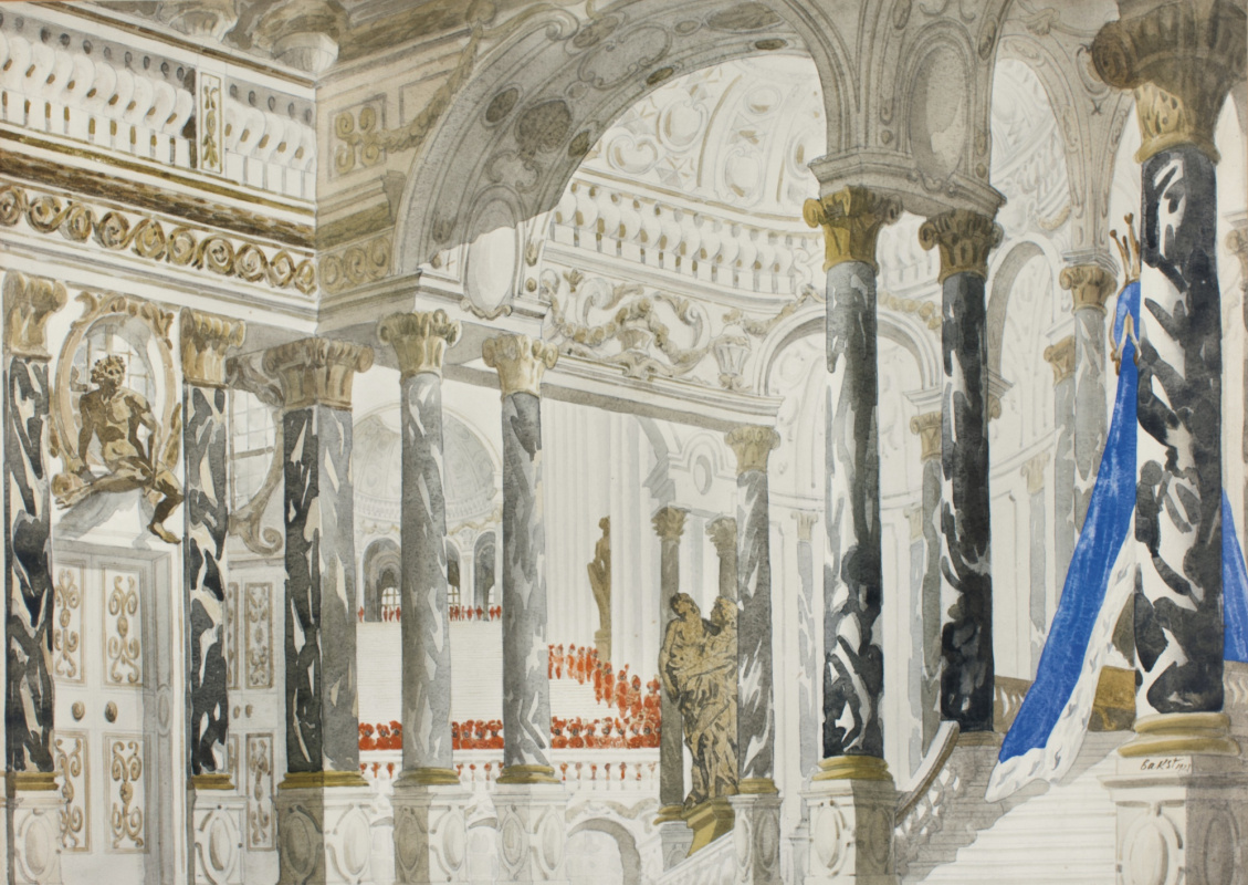 """Lev Samoilovich Bakst (Leon Bakst). A sketch of the scenery for the ballet """"the Sleeping Princess"""""""