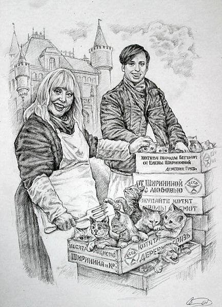 Alexander Petrovich Botvinov. Как быстро погасить ипотеку.