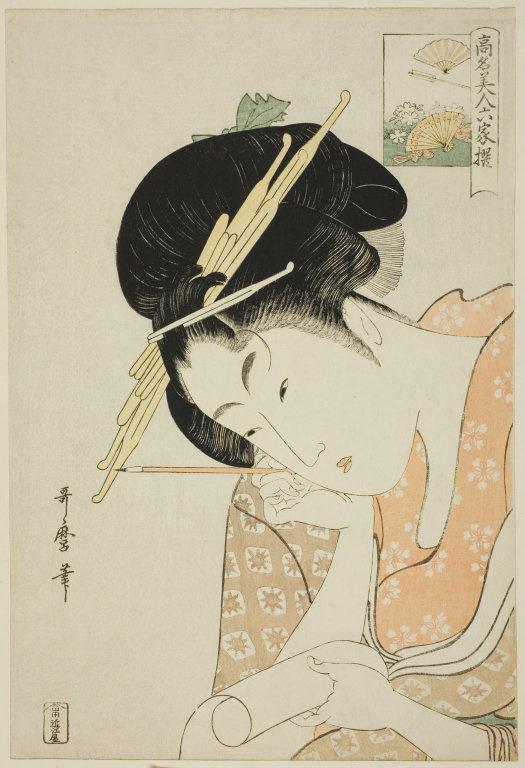 "Kitagawa Utamaro. Hanagi from home Age. A series of ""Renowned beauties likened to the six immortal poets"""