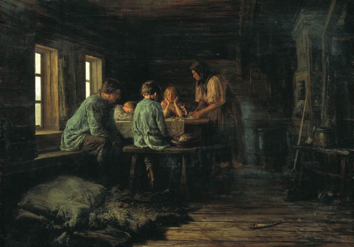Василий Максимович Максимов. Бедный ужин. 1879