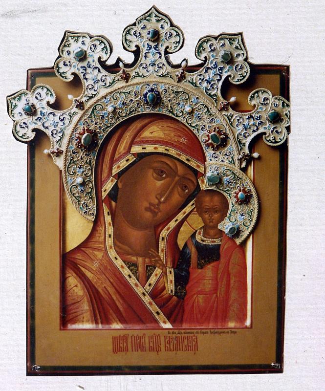 Московская Иконописная Мастерская. Икона Богородица Казанская