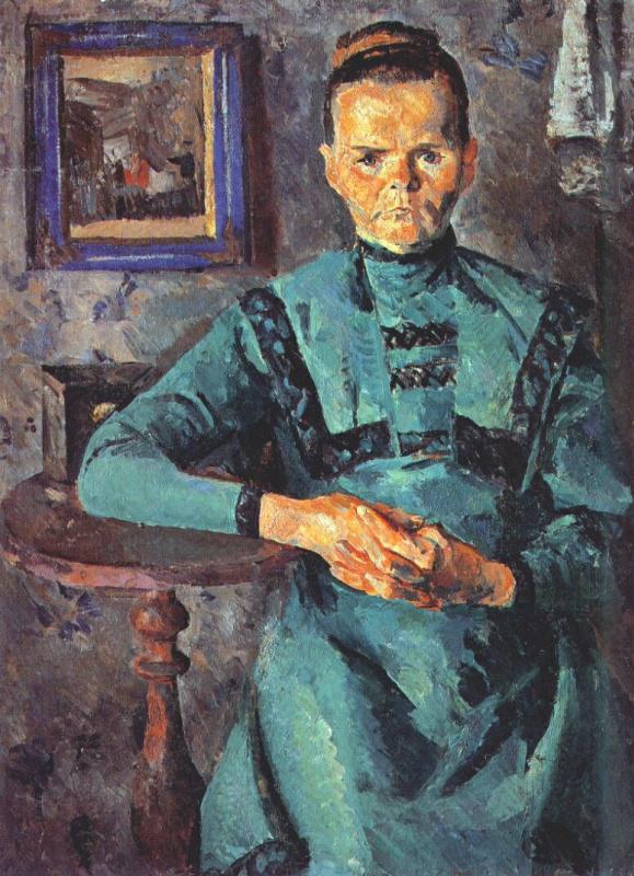 Сергей Васильевич Герасимов. Горожанка