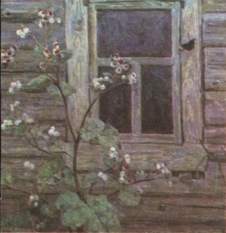 Елена Леонидовна Леонова. «Окно старой бани» 1972