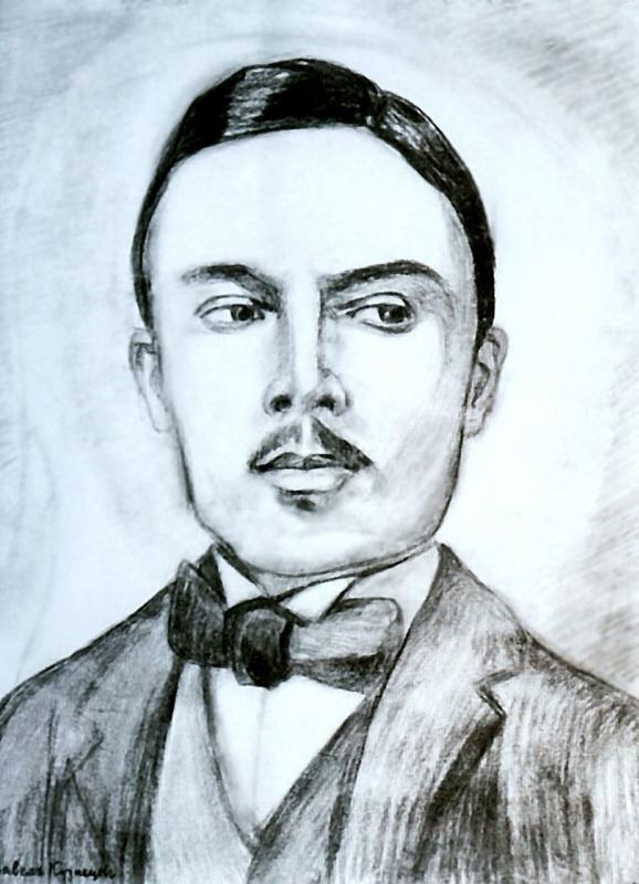 Pavel Varfolomeevich Kuznetsov. Portrait Of N. Sapunova